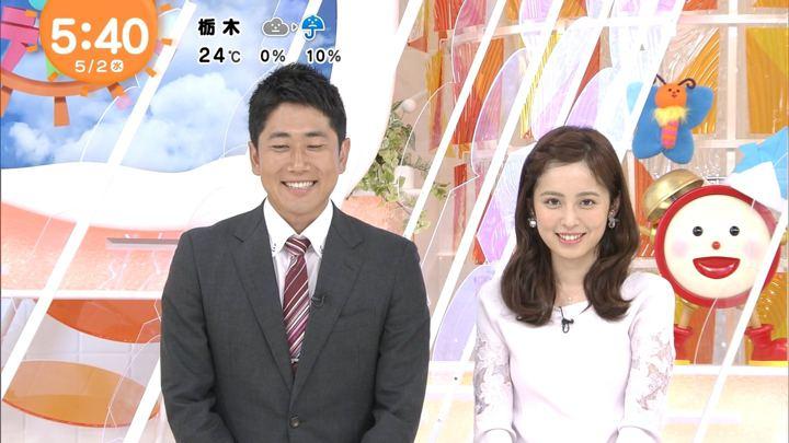 2018年05月02日久慈暁子の画像05枚目