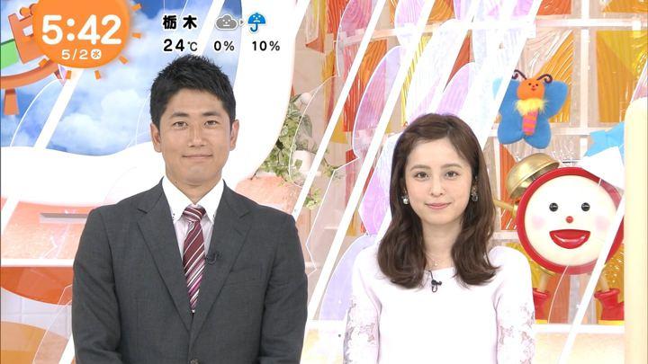 2018年05月02日久慈暁子の画像06枚目