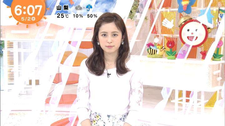 2018年05月02日久慈暁子の画像08枚目
