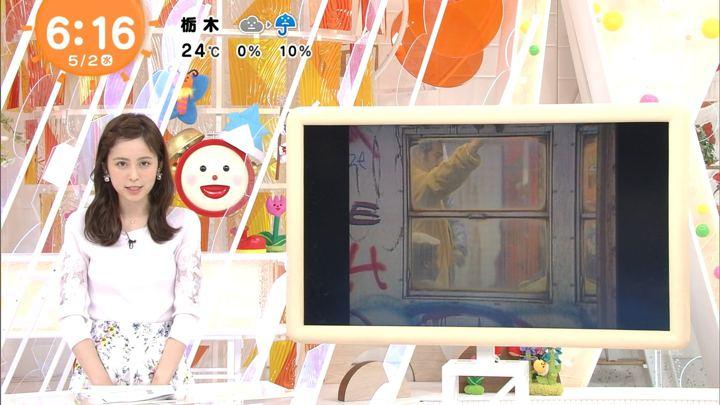 2018年05月02日久慈暁子の画像09枚目