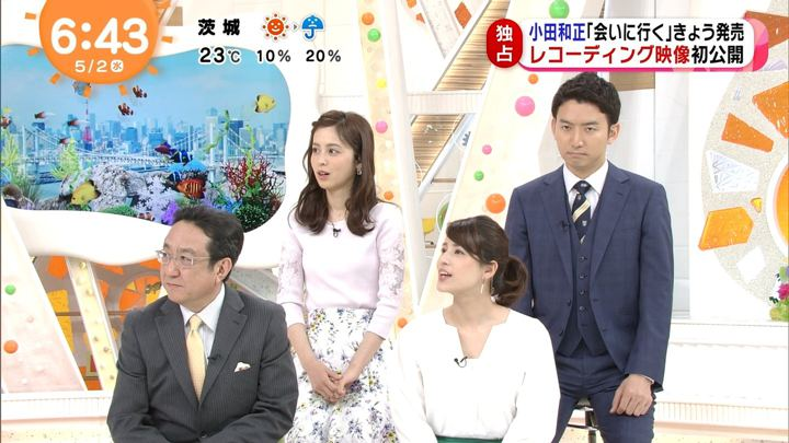 2018年05月02日久慈暁子の画像12枚目