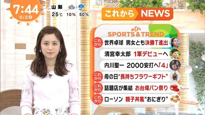 2018年05月02日久慈暁子の画像14枚目