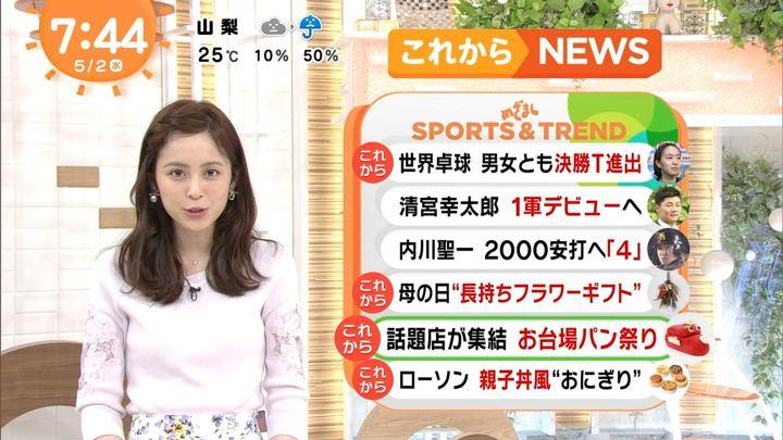 2018年05月02日久慈暁子の画像15枚目