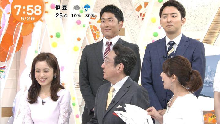 2018年05月02日久慈暁子の画像16枚目