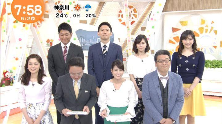 2018年05月02日久慈暁子の画像17枚目