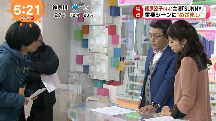 2018年05月03日久慈暁子の画像03枚目
