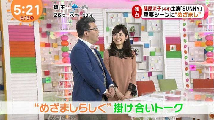2018年05月03日久慈暁子の画像04枚目