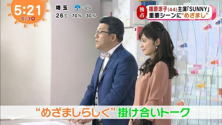 2018年05月03日久慈暁子の画像05枚目