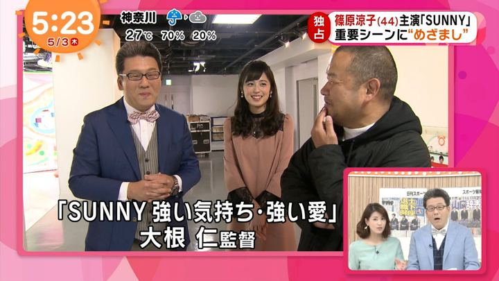 2018年05月03日久慈暁子の画像07枚目