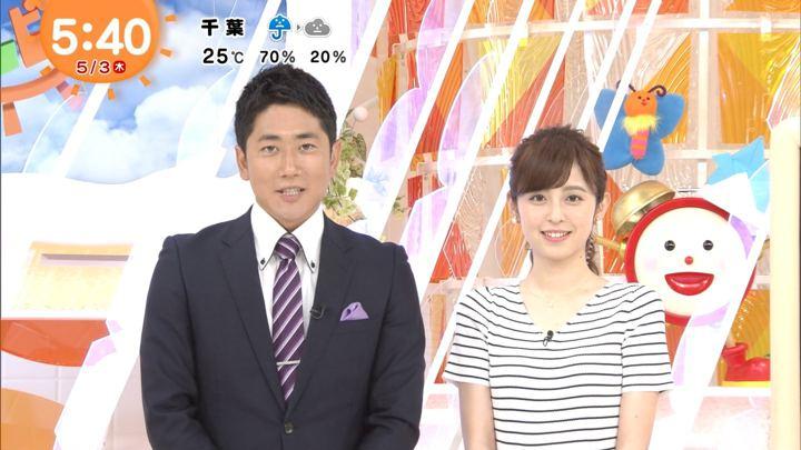 2018年05月03日久慈暁子の画像09枚目