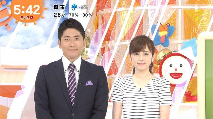 2018年05月03日久慈暁子の画像10枚目