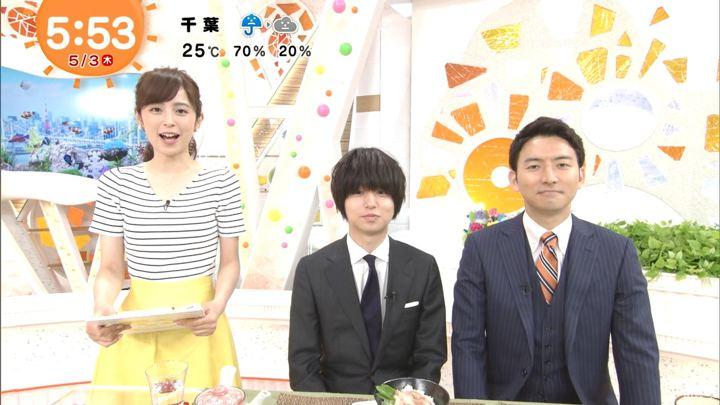 2018年05月03日久慈暁子の画像12枚目