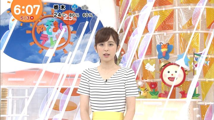 2018年05月03日久慈暁子の画像14枚目