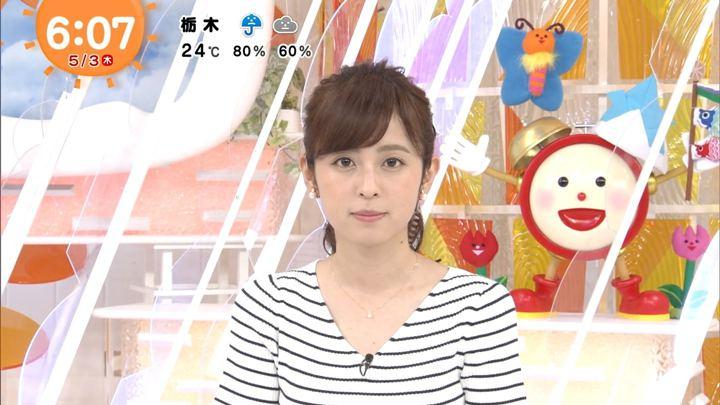 2018年05月03日久慈暁子の画像15枚目
