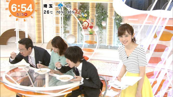 2018年05月03日久慈暁子の画像23枚目