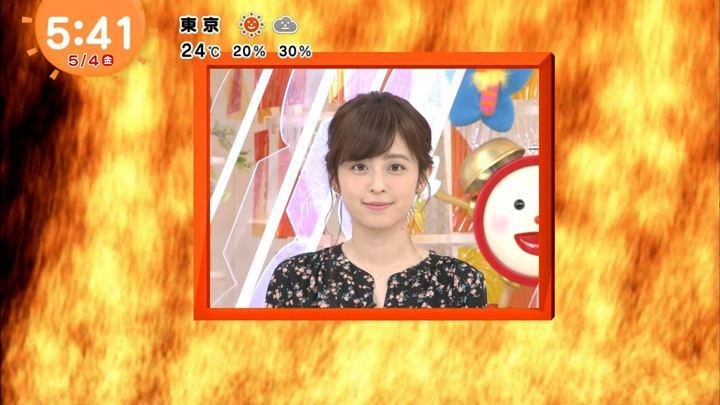 2018年05月04日久慈暁子の画像02枚目