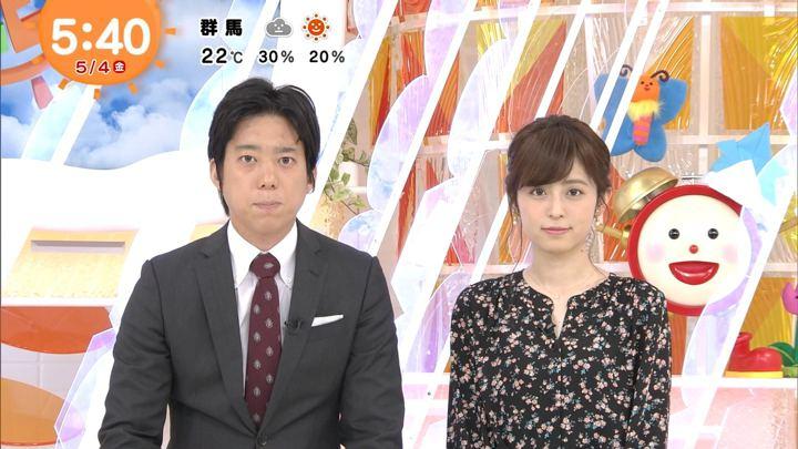 2018年05月04日久慈暁子の画像03枚目