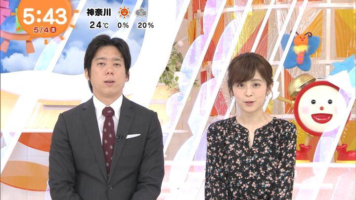 2018年05月04日久慈暁子の画像04枚目