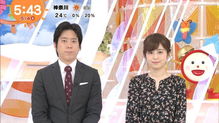 2018年05月04日久慈暁子の画像05枚目