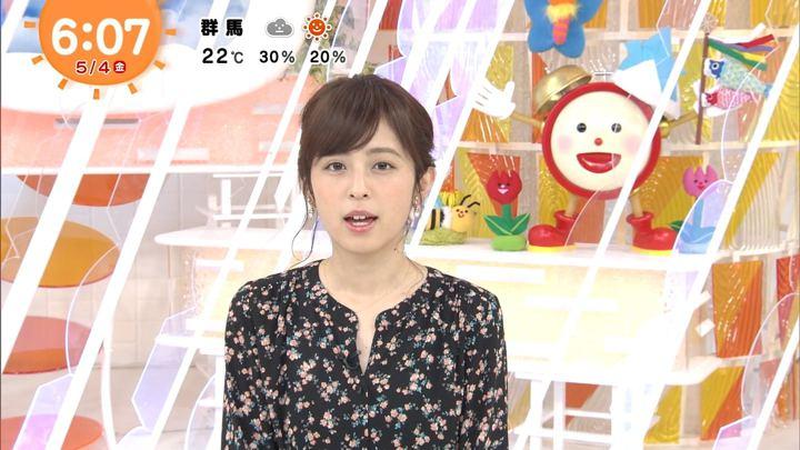 2018年05月04日久慈暁子の画像07枚目