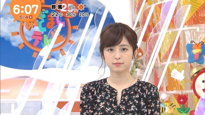 2018年05月04日久慈暁子の画像08枚目