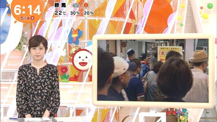 2018年05月04日久慈暁子の画像09枚目