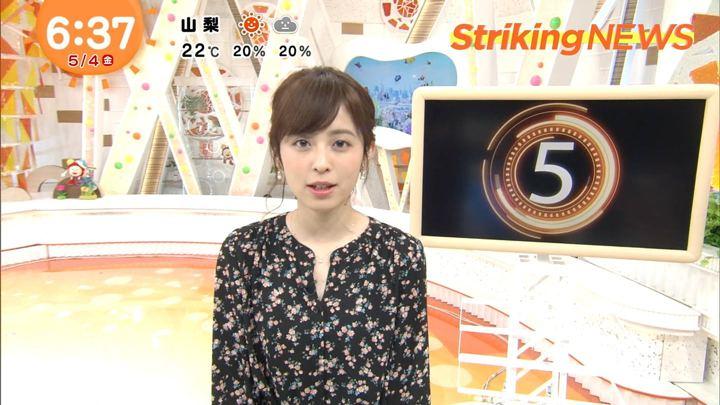 2018年05月04日久慈暁子の画像11枚目