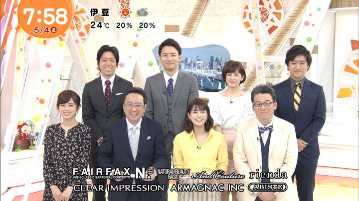 2018年05月04日久慈暁子の画像15枚目