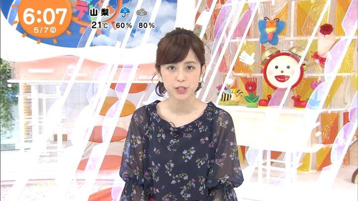 2018年05月07日久慈暁子の画像07枚目