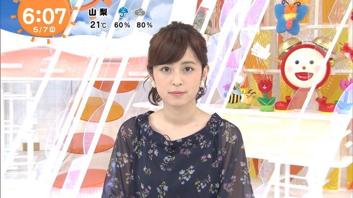 2018年05月07日久慈暁子の画像08枚目