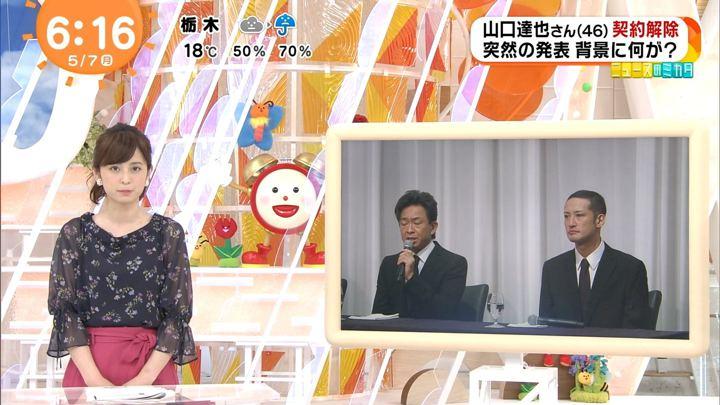 2018年05月07日久慈暁子の画像09枚目