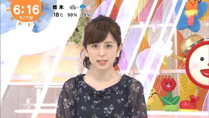 2018年05月07日久慈暁子の画像10枚目