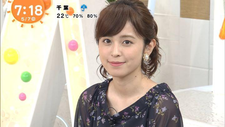 2018年05月07日久慈暁子の画像14枚目