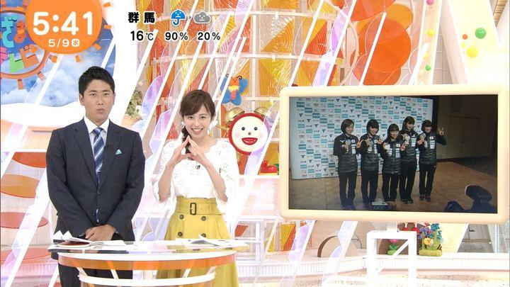 2018年05月09日久慈暁子の画像02枚目