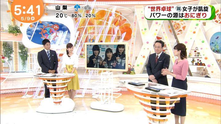 2018年05月09日久慈暁子の画像03枚目