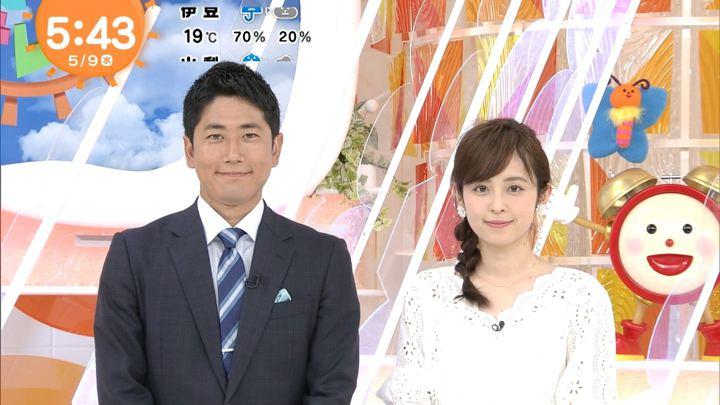 2018年05月09日久慈暁子の画像04枚目