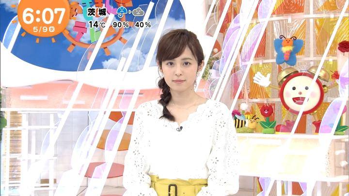 2018年05月09日久慈暁子の画像06枚目
