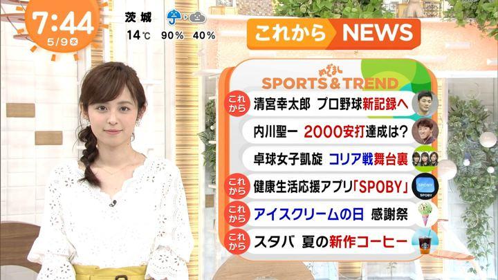2018年05月09日久慈暁子の画像13枚目
