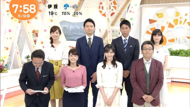 2018年05月09日久慈暁子の画像14枚目