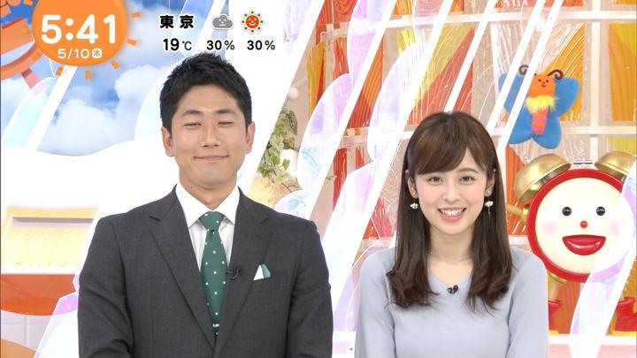 2018年05月10日久慈暁子の画像01枚目