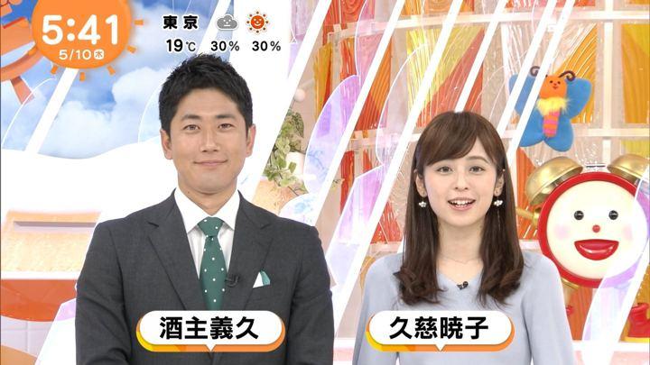 2018年05月10日久慈暁子の画像02枚目