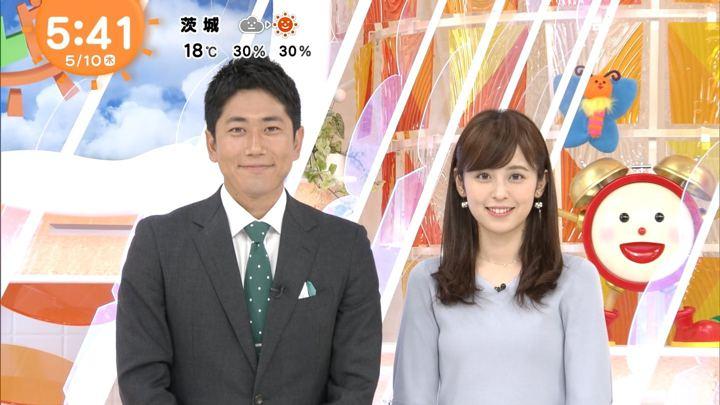 2018年05月10日久慈暁子の画像04枚目