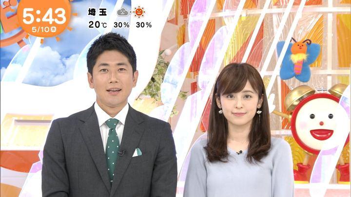 2018年05月10日久慈暁子の画像05枚目