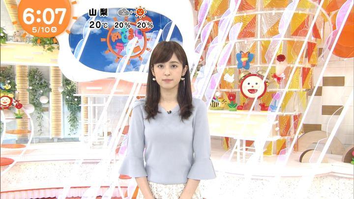 2018年05月10日久慈暁子の画像08枚目