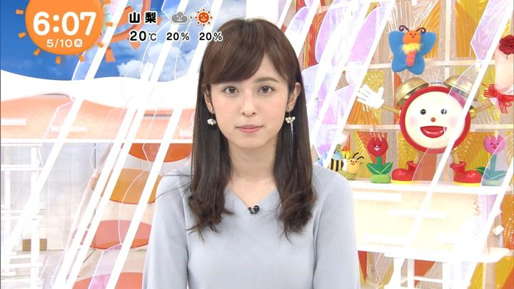2018年05月10日久慈暁子の画像09枚目