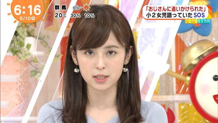 2018年05月10日久慈暁子の画像10枚目