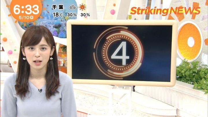 2018年05月10日久慈暁子の画像12枚目