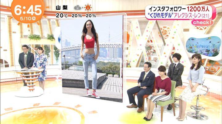 2018年05月10日久慈暁子の画像13枚目