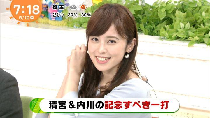 2018年05月10日久慈暁子の画像17枚目