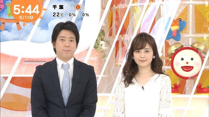 2018年05月11日久慈暁子の画像08枚目